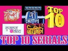 TOP 10 || TV SERIAL || BY  || TRP || WEEK-22 || 2017