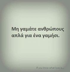 Feeling Loved Quotes, Love Quotes, Love Others, Greek Quotes, What Is Love, Cool Words, Favorite Quotes, Poems, Lyrics