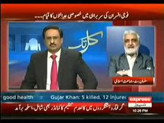 Kal Tak 25th December 2014 with Javed Chaudry