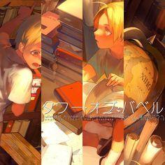 鋼の錬金術師 || Fullmetal Alchemist Manga Art, Manga Anime, Transmutation, Elric Brothers, 鋼の錬金術師 Fullmetal Alchemist, Anime City, Animes On, Alphonse Elric, Roy Mustang