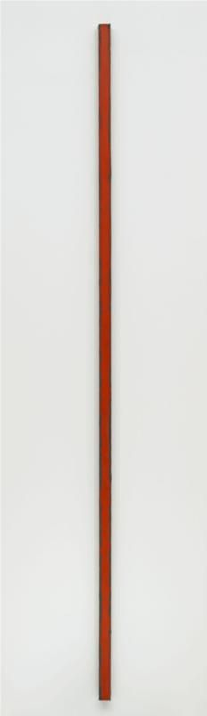 The Wild - Barnett Newman.  Art Experience NYC  www.artexperiencenyc.com/social_login/?utm_source=pinterest_medium=pins_content=pinterest_pins_campaign=pinterest_initial