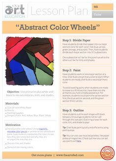 Abstract Color Wheels: Free Lesson Plan Download