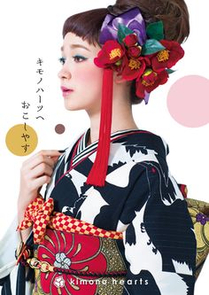 Kimono modeling: the tender look Traditional Kimono, Traditional Dresses, Geisha, Modern Kimono, Yukata Kimono, Kimono Pattern, Japanese Hairstyle, Business Outfit, Japanese Outfits