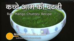Instant Mango Chutney | Aam ki chutney | Mango salsa