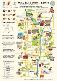 "amazing ""make your BENTO in KYOTO"" map from Yum Yum traveling magazine"