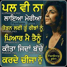 gur Punjabi Quotes, I Miss You, Song Lyrics, Qoutes, Heart Broken, Songs, Feelings, Sadness, Funny
