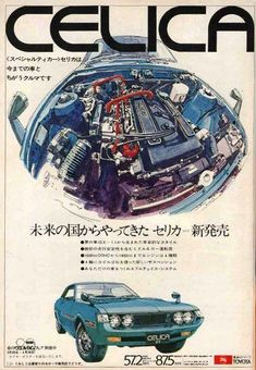 toyota classic cars for sale in bc Auto Retro, Retro Cars, Toyota Cars, Toyota Celica, Toyota Corolla, Vintage Advertisements, Vintage Ads, Car Brochure, Ad Car
