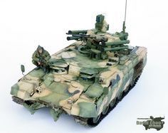 BMPT 'Terminator' Tank Support Combat Vehicle