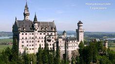 """Увлекательное слайд-шоу """"Самые красивые замки в мире"""" позволит вам прикоснутся к бесценным памятникам истории и оценить мастерство древних мастеров. Ролик по..."""
