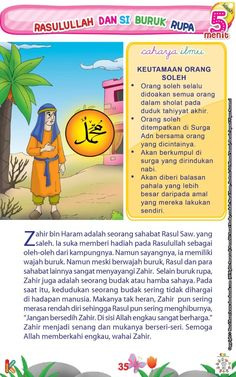 Kids Story Books, Stories For Kids, Baca Online, History Of Islam, Islam For Kids, Learn Islam, Picture Story, Kids Behavior, Prophet Muhammad