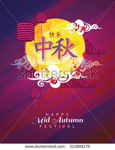 Chinese moon cake festival greetings with typography mid autumn vector illustration moon rabbits for celebration mid autumn festival translation happy mid autumn festival chuseok m4hsunfo