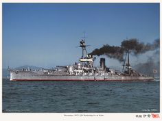JIN Ise (伊勢) - Ise-class battleship - Completed: 15 December 1917 Displacement: 31,260 long tons (31,760 t) (standard) 36,500 long tons (37,100 t) (full load) Length: 195.07 meters (640.0 ft) (p.p.) 208.18 meters (683.0 ft) (o.a.) Beam: 28.65 meters (94.0 ft) Draft: 8.93 meters (29 ft 4 in) Installed power: 45,000 shp (34,000 kW) - Speed: 23 knots (43 km/h; 26 mph) Range: 9,680 nmi (17,930 km; 11,140 mi) at 14 knots (26 km/h; 16 mph) Complement: 1,198 - Sunk by air attack, 28 July 1945