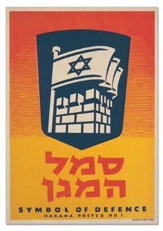 La Haganá (en hebreo: ההֲגָנָה la defensa) fue una organización paramilitar de autodefensa judía creada en 1920, durante la época del Mandato Británico de Palestina. Sus miembros eran los propios integrantes de los kibutzim y moshavim, quienes crearon la organización como consecuencia de los pogromos realizados por parte de la población árabe, como el Pogromo de Jerusalén en 1920.