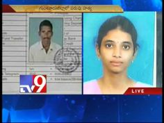 Inter caste marriage ends in honour killing