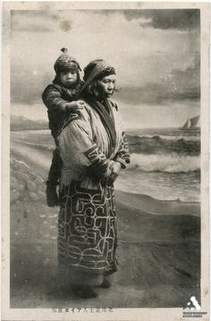 北海道土人アイヌ風俗 Ainu, Hokkaido, Japan. About 1900