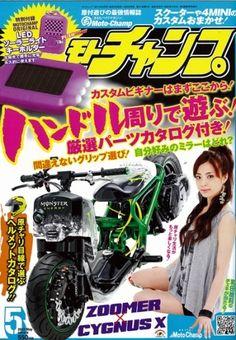 Moto champ 2012-05