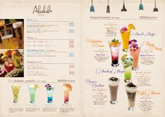 MENU メニュー|La Terrasse -Cafe et dessert- Food Poster Design, Menu Design, Cafe Design, Food Design, Coffee Menu, Coffee Poster, Desserts Menu, Food Menu, Japan Dessert