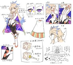 Character Sheet, Game Character, Character Concept, Concept Art, Manga Art, Anime Manga, Anime Art, Fantasy Characters, Anime Characters