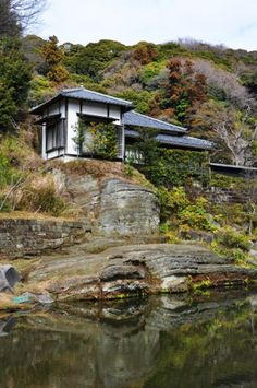 Engaku-ji temple in Kita-Kamakura More info about the beautiful temple garden here: www.japanesegarde...