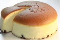 Este pastel es tan s