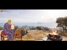 Αποκάλυψη Ιωάννου - YouTube Youtube, Painting, Painting Art, Paintings, Painted Canvas, Youtubers, Drawings, Youtube Movies