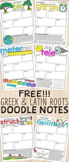 FREE Greek and Latin Roots Doodle Notes Latin Root Words, Teaching Latin, Teaching English, Primary English, Vocabulary Activities, Teaching Vocabulary, Vocabulary Notebook, Vocabulary Instruction, Reading Activities
