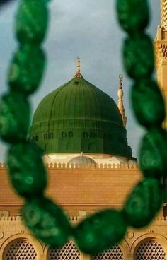 Mecca Wallpaper, Islamic Quotes Wallpaper, Duaa Islam, Islam Quran, True Feelings Quotes, Reality Quotes, Medina Mosque, Green Dome, Islamic Information