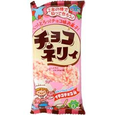 Kracie Strawberry Choco-Neri (Neri Ame Chocolate)