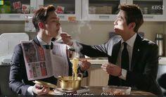 junho and nam goong min