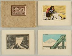 Takeji Asano 1900-1999 - Collection of Small Prints - Picture Album by 7 Artists Boat Storage by Toyohisa Inoue 1951 Artelino