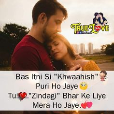 Security Check Required ❤Mareez-e Ishq. Bs itna hi. Cute Crush Quotes, First Love Quotes, Secret Love Quotes, Love Quotes For Girlfriend, True Love Quotes, Love Quotes For Him, Lovers Quotes, Bff Quotes, Couple Quotes