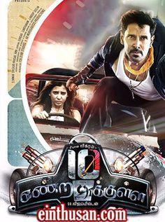 10 Endrathukulla Tamil Movie Online - Vikram, Samantha Ruth Prabhu, Pasupathy, Rahul Dev and Abhimanyu Singh. Directed by Vijay Milton. Music by D. Imman. 2015 [U] w.eng.subs