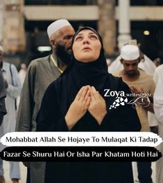 Islamic Quotes On Marriage, Best Love Quotes, Allah, Best Love Quotes Ever, Best Quotes On Love, Quotes About Love