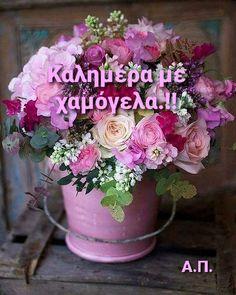 Beautiful Flower Arrangements, Floral Arrangements, Beautiful Flowers, Flowers Garden, Spring Flowers, Planting Flowers, Purple Flowers, Purple Garden, Spring Bouquet