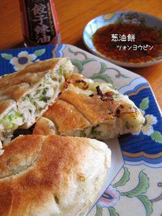 Easy! Flour and Green Onion Mochi 節約レシピ【葱油餅】失敗無いよ♪