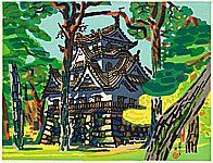 Okiie Hashimoto - Burg