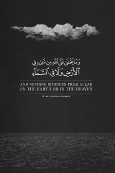 This is 10 Images about quotes inspirational Family, hope you like it. quotes inspirational Family See Full Page HIDEKI TOJO QUOTES image . Beautiful Islamic Quotes, Islamic Inspirational Quotes, Islamic Qoutes, Arabic Quotes, Hindi Quotes, Allah, Muslim Quotes, Religious Quotes, Sacrifice Quotes