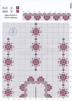 Gallery.ru / Фото #138 - Без названия - 753159 Cross Stitch Borders, Graph Paper, Diy And Crafts, Kids Rugs, Embroidery, Crochet, Zoom Zoom, Design, Patterns