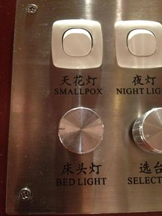 cinese sign fails- are you going to flip that switch?