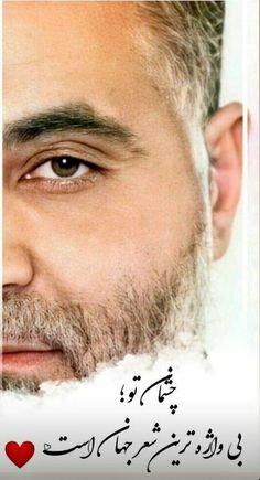 Islamic Images, Islamic Pictures, Islamic Art, Iraqi Army, Doctor Quotes, Qasem Soleimani, Art Supplies Storage, Karbala Photography, Beautiful Love Pictures