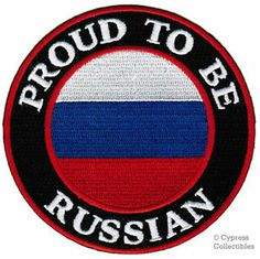 Proud To Be Russian Embroidered Patch Russia Flag Iron-On Biker Emblem Flag Patches, Biker Patches, Iron On Patches, Flag Lapel Pins, My Roots, Be Proud, Sewing Stores, Sewing Crafts, Craft Supplies