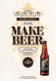 Some artists sculpt. Some paint. Some make beer. Art of craft beer.