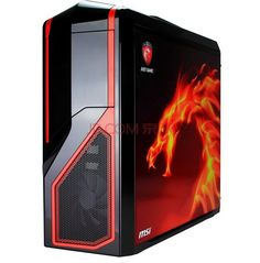MSI Gaming Series Case