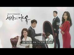 YMBulletin: 천상의 약속 | Heaven's Promise - Korean Drama