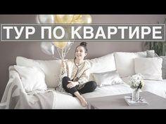 Как сшить постельное белье для кукол Простынь на резинке - YouTube