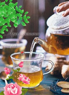 The perfect Tea TeaCup Rose Animated GIF for your conversation. Discover and Share the best GIFs on Tenor. Good Morning Coffee, Good Morning Greetings, Good Morning Good Night, Good Morning Images, Tea Gif, Flowers Gif, Coffee Images, Coffee Cards, Beautiful Gif