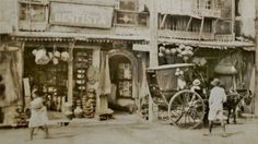 photo of stores in Manila (ctto) Filipino Art, Philippines Culture, Filipiniana, Back In Time, Pinoy, Vintage Pictures, Manila, Old And New, 1930s
