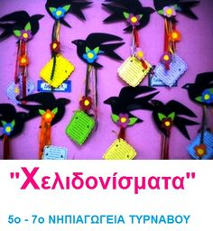 ΧΕΛΙΔΟΝΙΣΜΑΤΑ Spring Crafts, Preschool, Drop Earrings, Art, Art Background, Kid Garden, Kunst, Drop Earring, Kindergarten