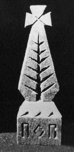Simboluri stravechi Wooden Crosses, Jelsa, Sacred Art, Cosmos, Romania, Stamps, Bread, Patterns, Search