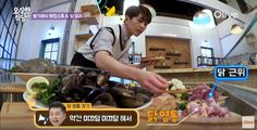 Watch SHINEE's Onew and Han Eun Jung as they Guest on 'Cook & Order'   Koogle TV